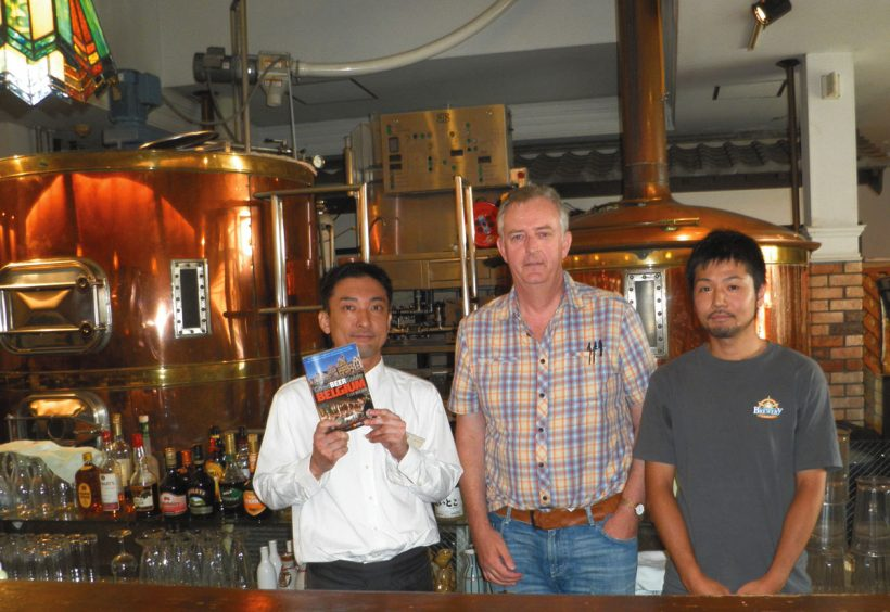 At the Mihno Brewery