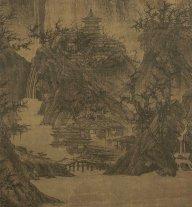 Weixiaobao