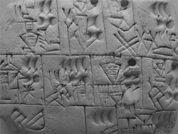 Ancient Sumerian tablet depicting how to make beer