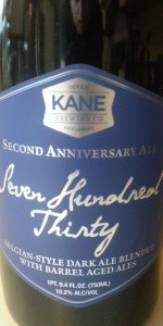 Second Anniversary Ale - Seven Hundred Thirty