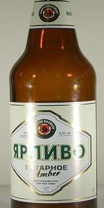 Yarpivo Amber (Yantarnoye)