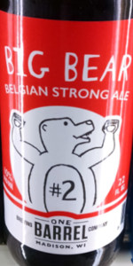 #2 Strong Ale