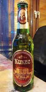 Kukec Savinjsko Pivo