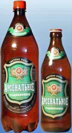 Arsenalnoye Traditional