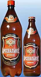Arsenalnoye Krepkoye (Strong)