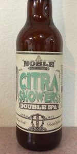 Citra Showers
