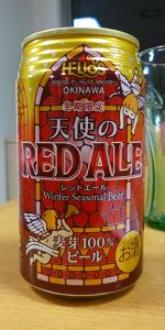 Helios Red Ale