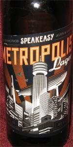 Metropolis Lager