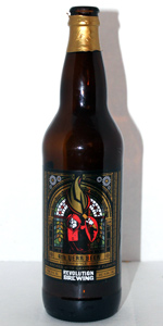4th Year Beer