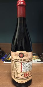 16th Anniversary Bourbon Barrel Stout