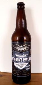 Antigoon's Revenge