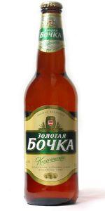 Zolotaya Bochka Klassichiskoye