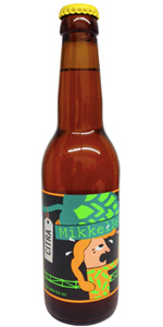 Citra Imperial India Pale Ale