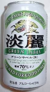 Kirin Tanrei Green Label