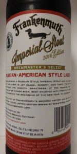 Frankenmuth Imperial Stout 2014 Edition
