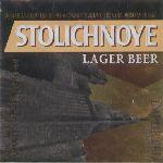 Stolichnoye Premium