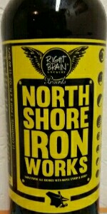 North Shore Iron Works