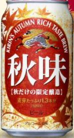 Kirin Akiaji - Autumn Brew