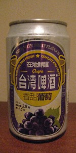 Taiwan Beer Grape