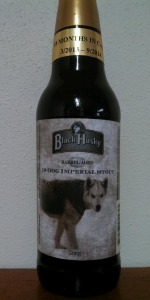 Barrel-aged Twelve-Dog