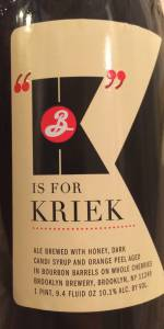 K Is For Kriek