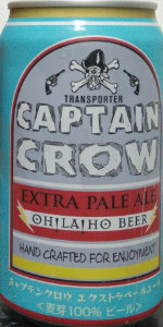 Captain Crow Extra Pale Ale