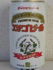Beer Blond