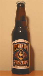Dominion Spring Brew 2004