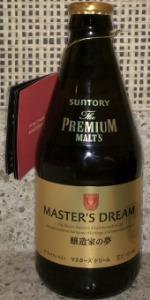 The Premium Malt's Master's Dream