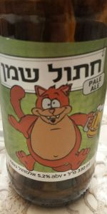 Beer Bazaar Fat Cat Pale Ale