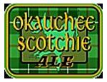 Okauchee Scotchie Ale
