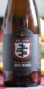 Funk Series : Axis Mundi Bourbon Barrel-aged RIS