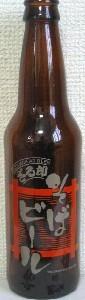 Buckwheat Ale