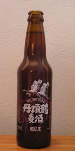 White Crane Ale (Rogue's Oregon Golden Ale)