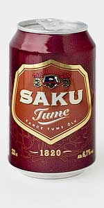 Saku brewery essay
