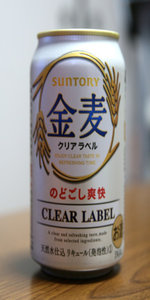 Suntory Kinmugi Clear Label (金麦クリアラベル)