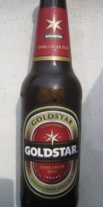Gold Star Dark Lager
