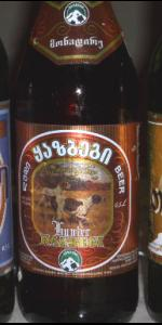 Kazbegi Hunter Lager