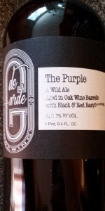 The Purple Kriek