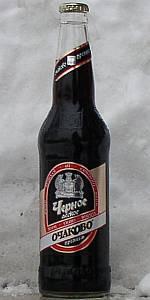 Chyernoye Lyegkoye