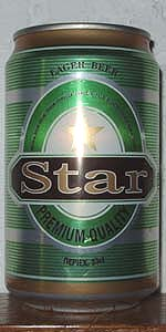 Star Lager Beer (Greece)