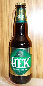 Original Hek Lager