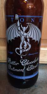 20th Anniversary Encore Series: Bitter Chocolate Oatmeal Stout