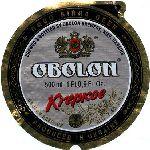 Obolon Mitsne  (Krepkoe)