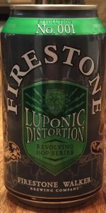 Luponic Distortion: Revolution No. 001
