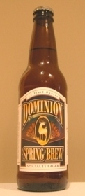 Dominion Spring Brew 2005