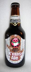 Hitachino Nest X'mas Ale