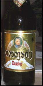 Topadze Lager