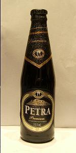 Petra Premium