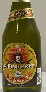 Ceres Havskum (Bering Bryg)